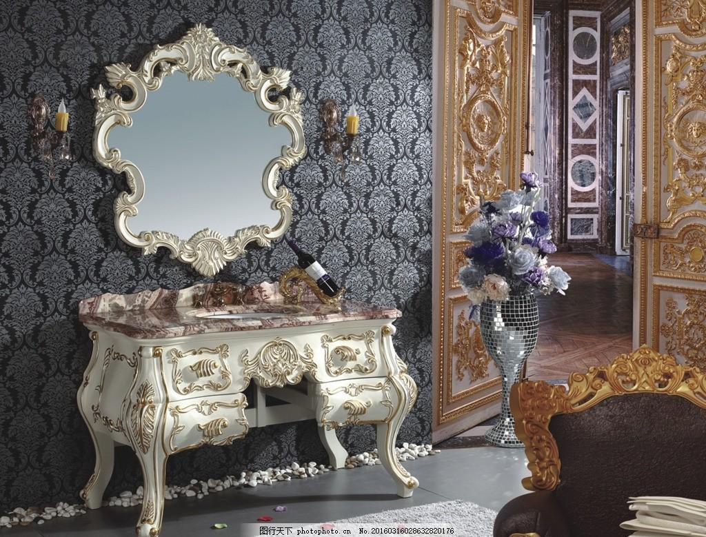 浴室柜 仿古柜 欧式柜 家具 大理石 洗手盆 镜子 水龙头 坐便器