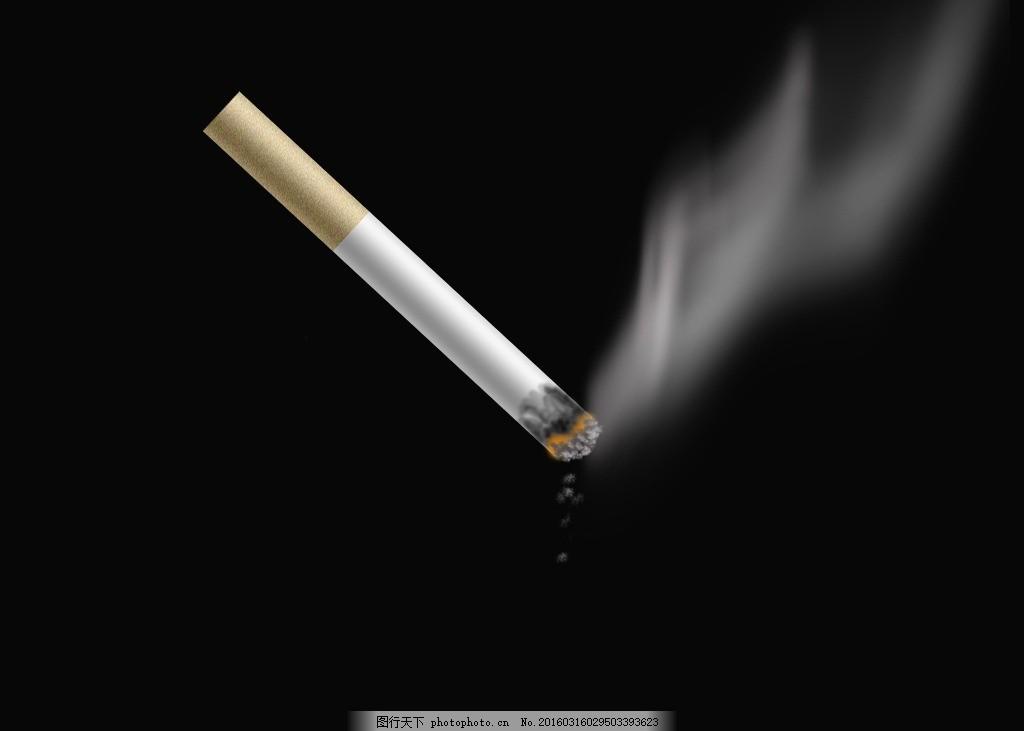 香烟广告 公益 戒烟 海报图片