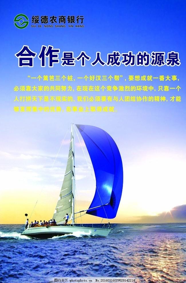 农村商银行 信合设计,陕正西信合 制度 企业制度