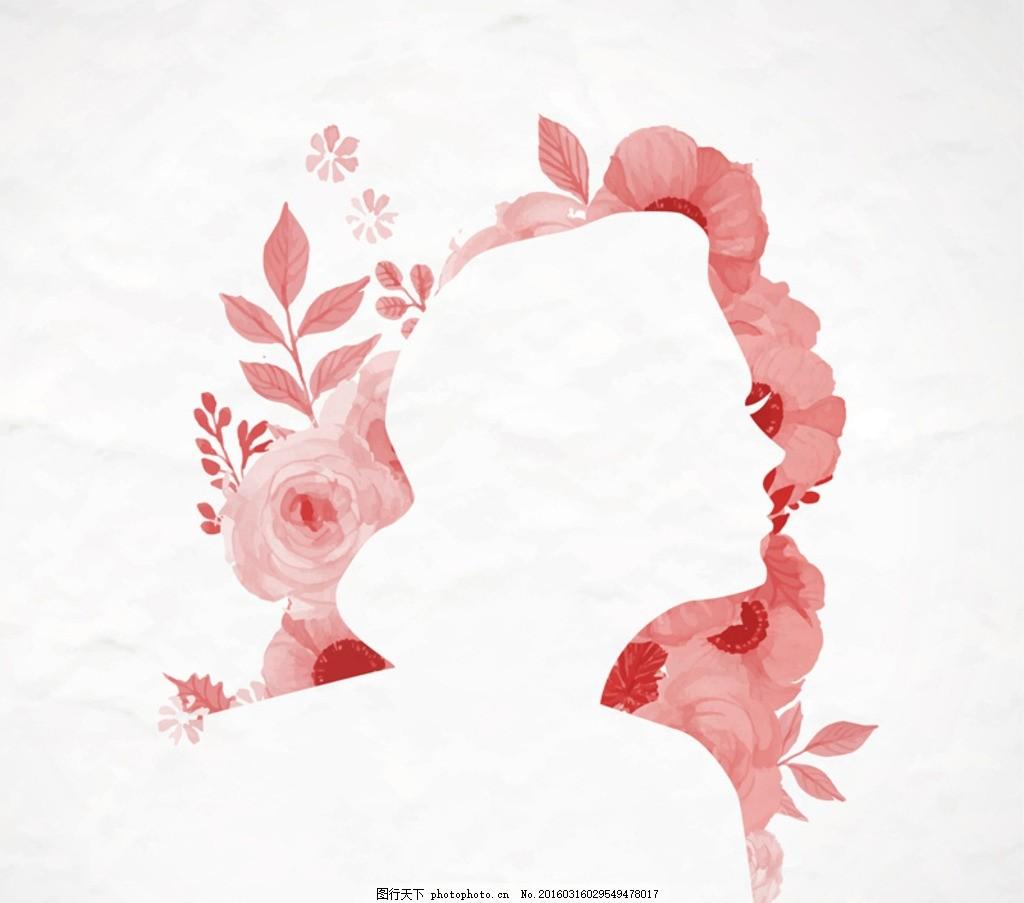 水彩花卉 水彩 花卉 剪影 花朵 花枝 植物 女子 女性 女生 女士 女孩