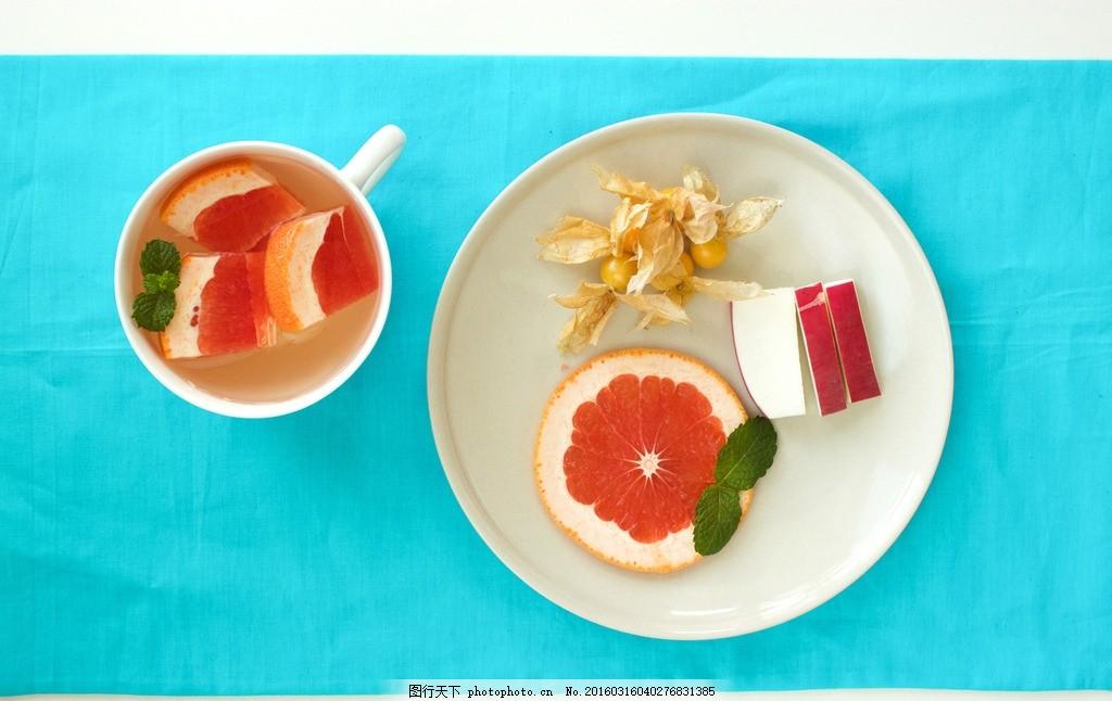早餐 下午茶 盘子 杯子 茶杯 湖蓝 桌布 桌旗 西柚 萝卜 柠檬