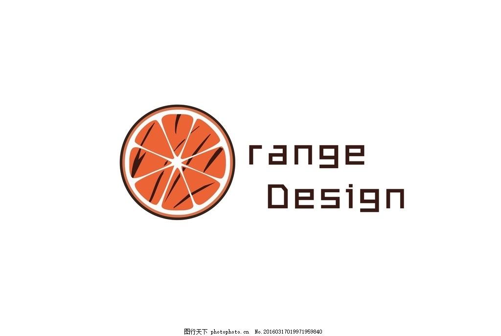 橙子设计 简约logo 现代感