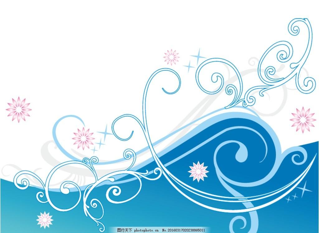 海浪 海水 曲线 波浪 浪花 插画 手绘 插图 花纹 动感 设计 底纹边框