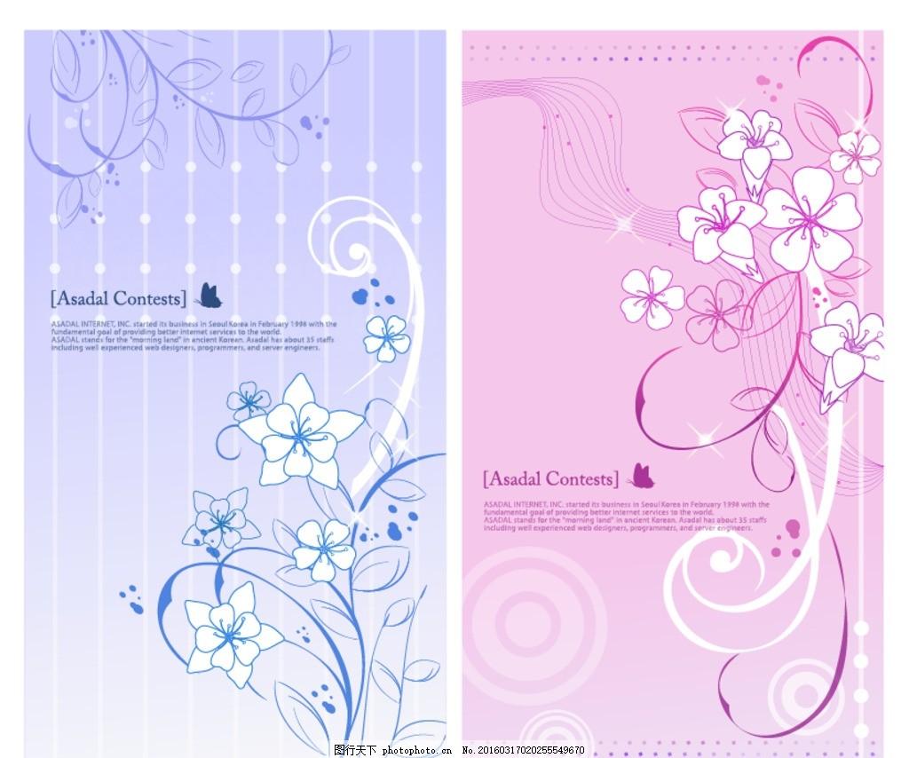百合 商业 创意 背景 玫瑰花 百合花 插画 插图 图案 矢量素材 花纹