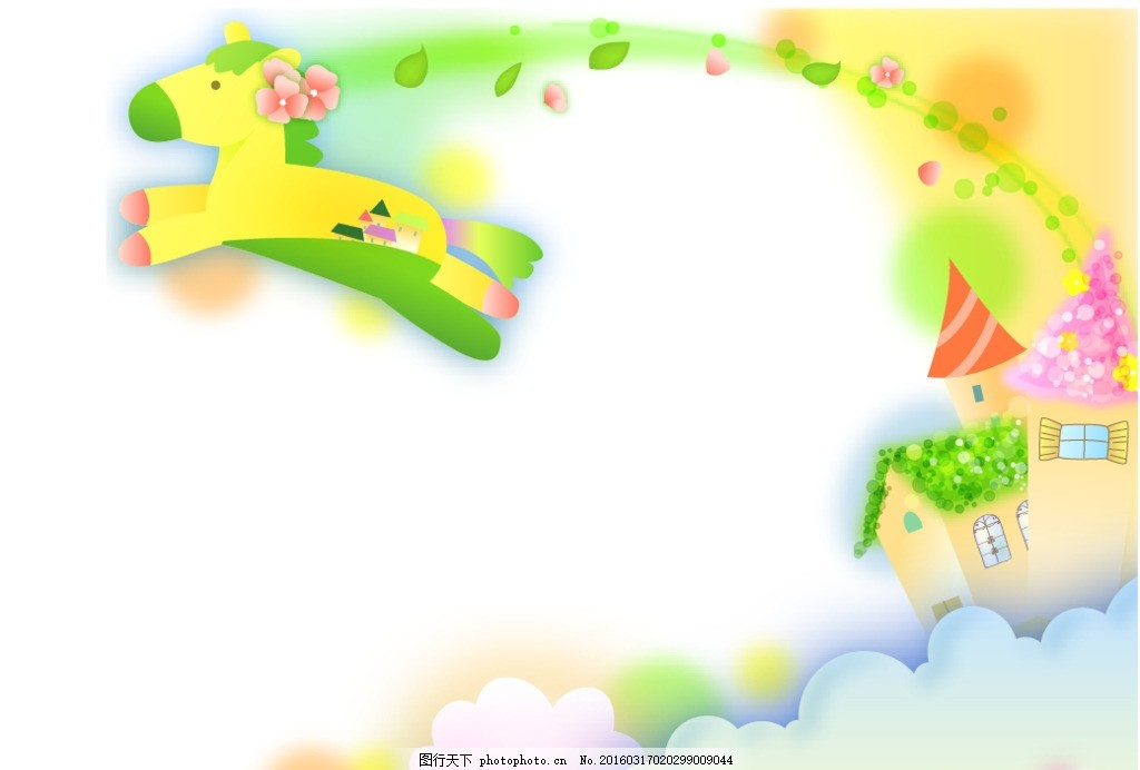 背景 插画 手绘 插图 装饰画 梦幻 云朵 童话 儿童画 花边 矢量边框