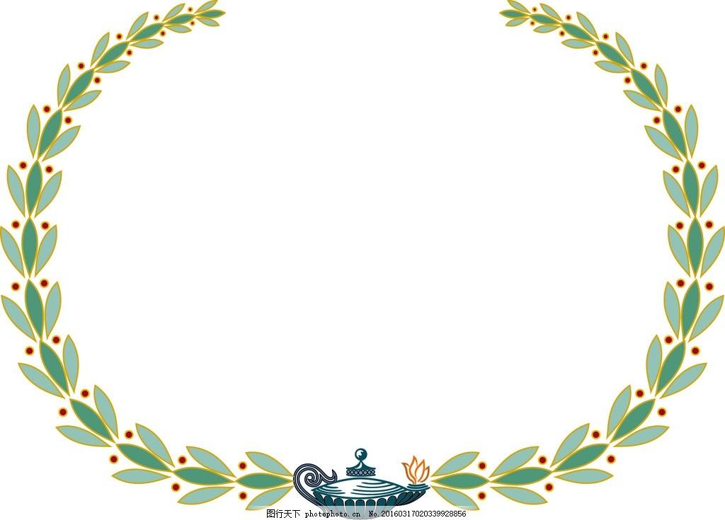 神灯花草花边边框 图案 花纹 纹理 画框 元素 节日 布料 音乐 材质 温