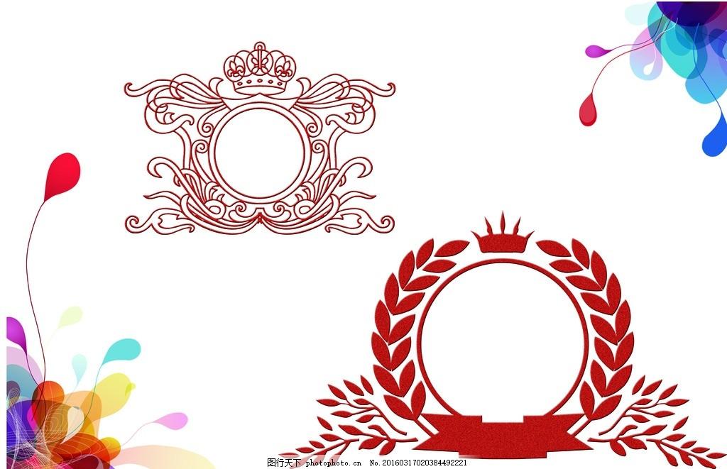 时尚 花边 边框 豪华 华丽 麦穗 橄榄枝 盾牌 麦穗花纹 花边矢量素材