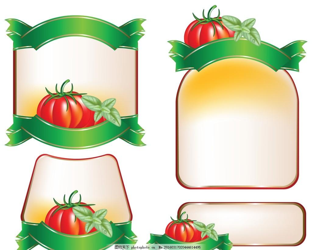 蔬菜头像可爱清新简单
