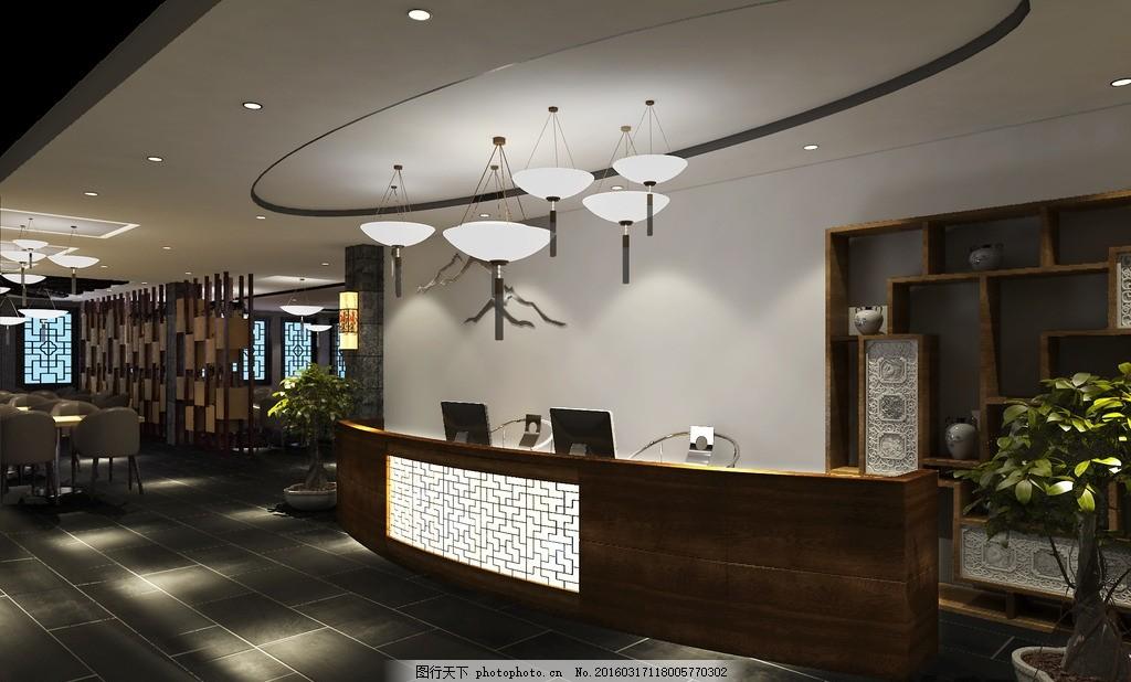餐饮前台设计 室内 空间 中式 平面 环境设计 效果图