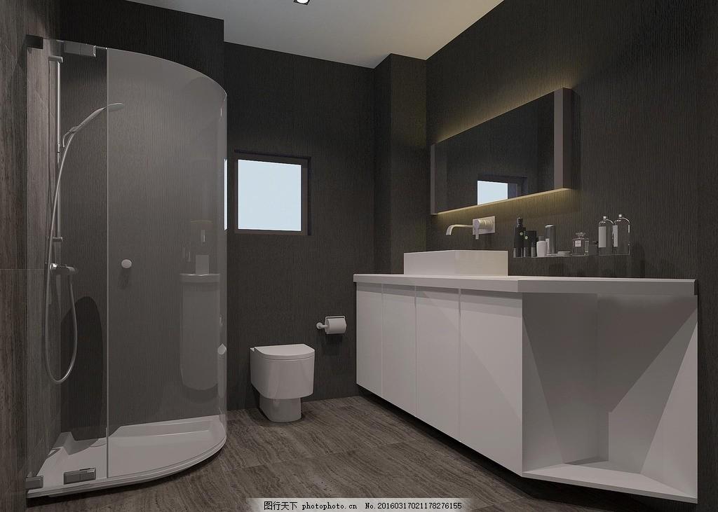 现代卫生间效果图 现代               3d 家装 设计 3d设计 3d作品 7