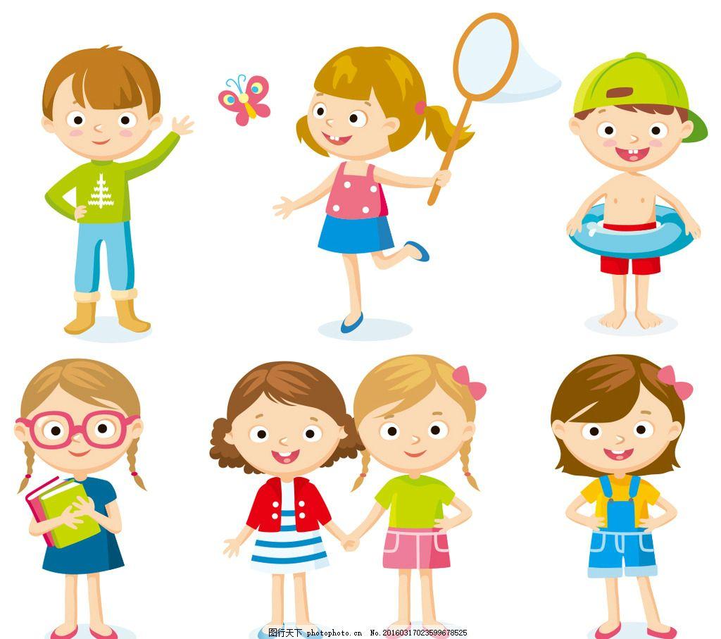可爱的卡通 儿童 学生 教育 可爱 卡通女孩 小女生 卡通男孩 小男生