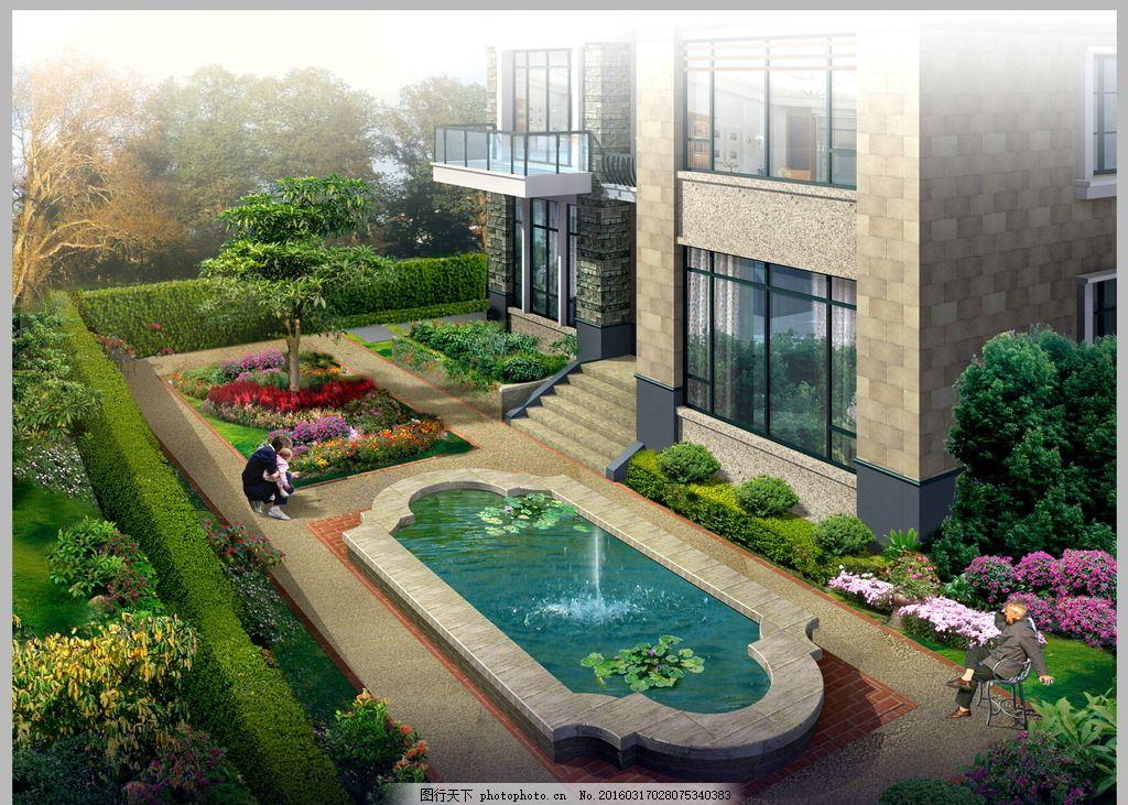 后花园 别墅 水池 景观 温馨 设计 环境设计 建筑设计 72dpi jpg