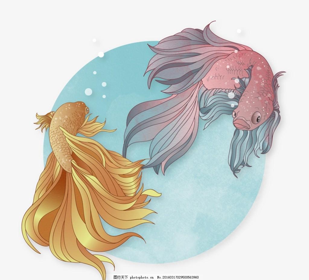 彩绘金鱼 手绘金鱼 中国风