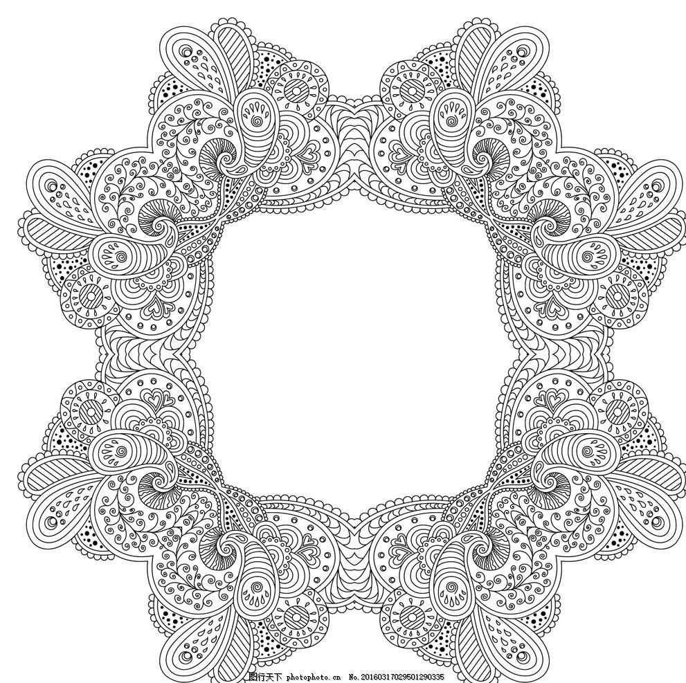 古典对称花纹 黑白对称花纹 精美黑白花纹 黑白古典花纹 欧式花纹