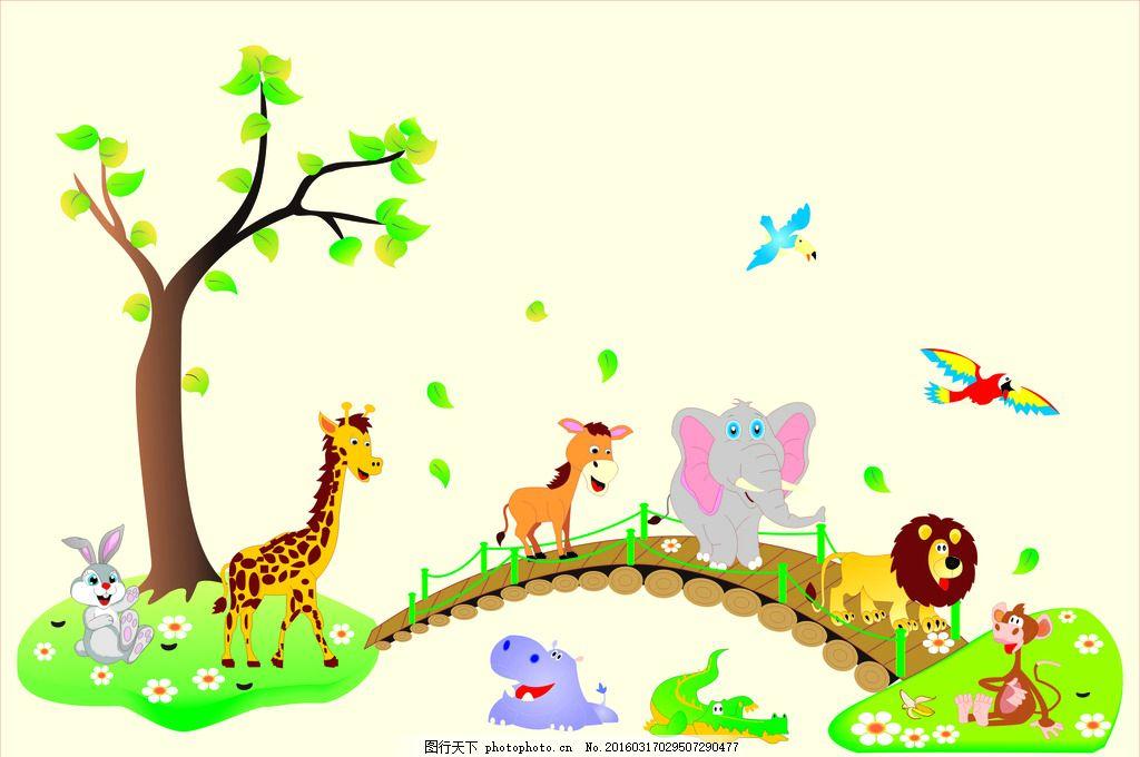 儿童房墙贴 树木 草 动物 兔子 长颈鹿 大象 狮子 鳄鱼 鸟