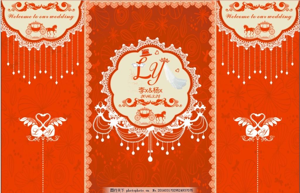 红色背景 婚庆背景 婚礼背景 红色婚礼 中国风婚礼 婚礼舞台 舞台背