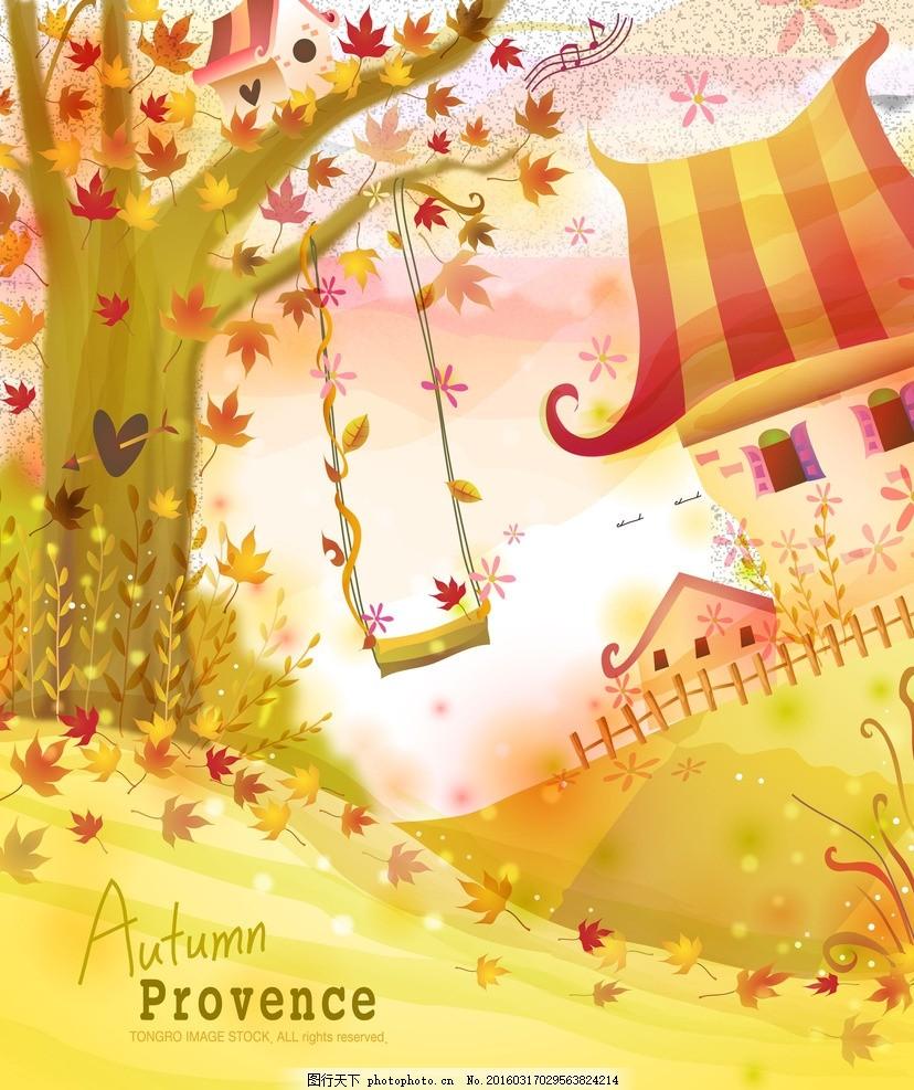 幼儿园多彩的秋天主题网络图