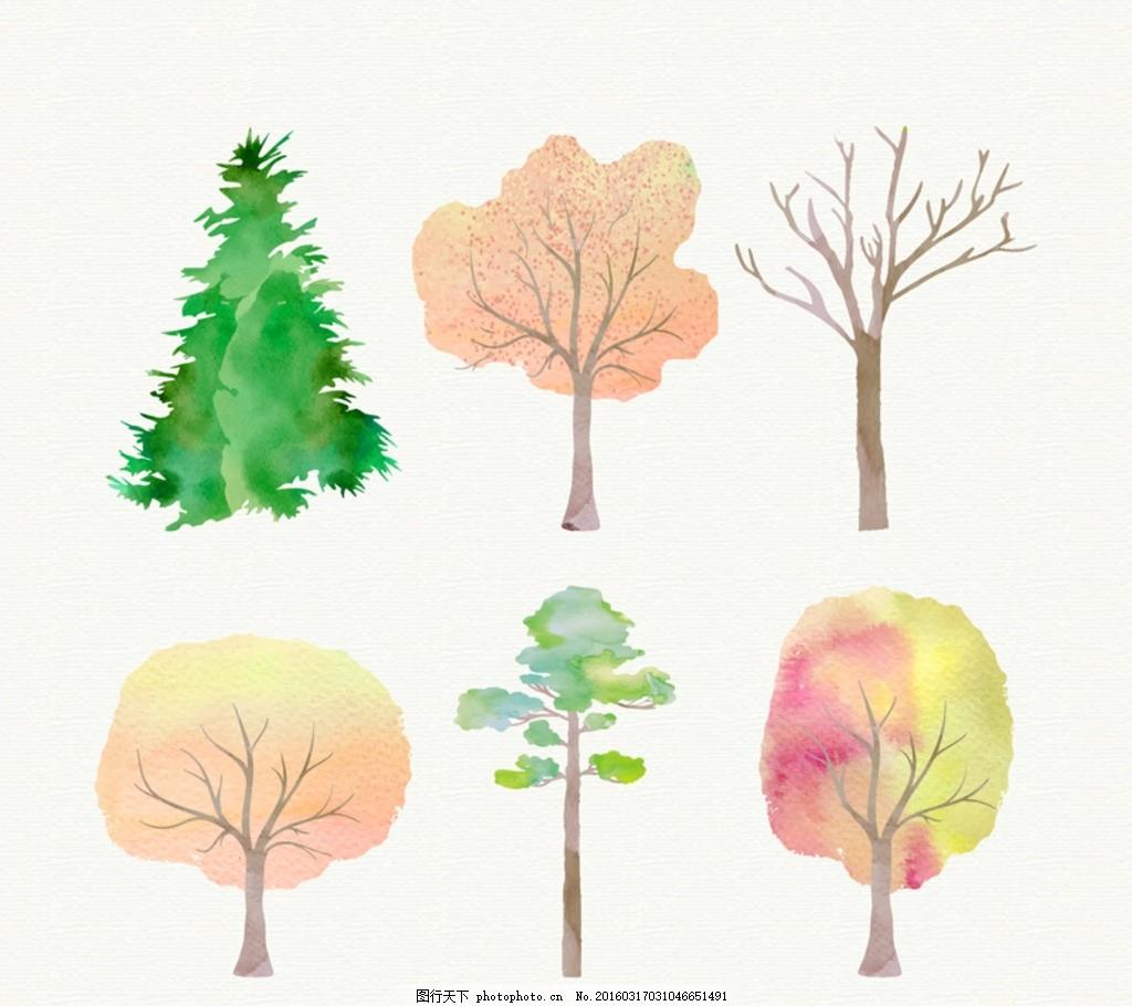 树木 大树 树 松树 水彩 水彩画 水彩树木 创意植物 水彩植物 创意