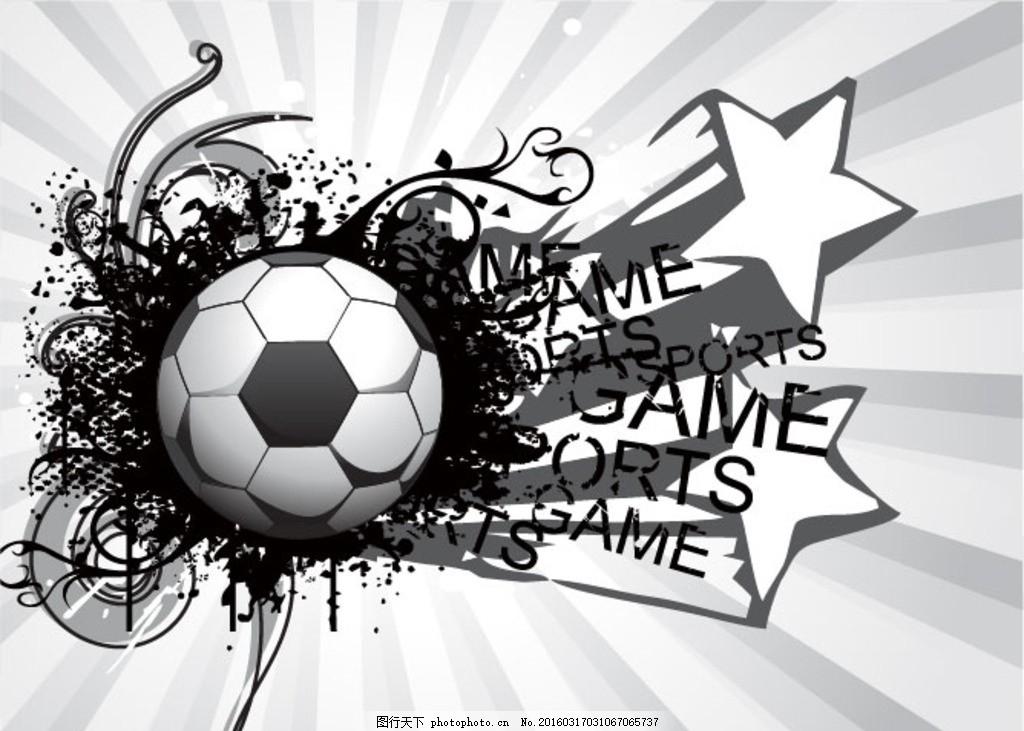 足球 世界杯 pop 波普风 运动 体育 体育用品 设计 设计 广告设计