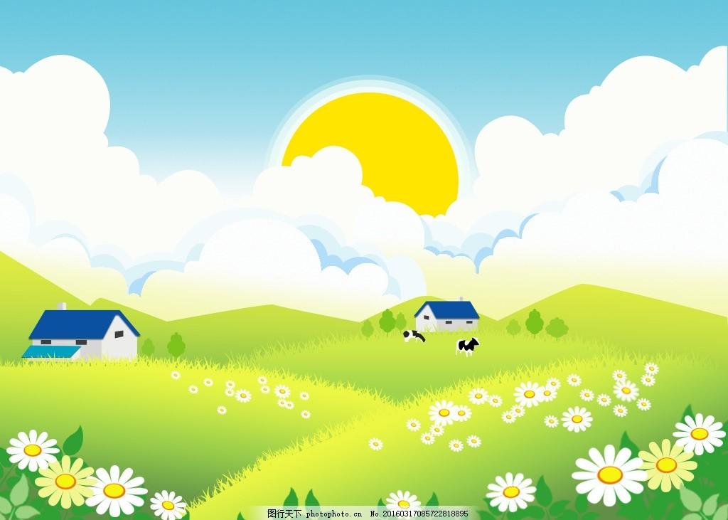 ps场景 钢笔联系 日出 手绘 花朵 草地 云彩 卡通 分层素材