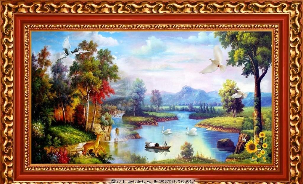 风景油画 装饰画 家居装饰 餐厅装饰 中堂画 中堂壁画 大厅画 国画
