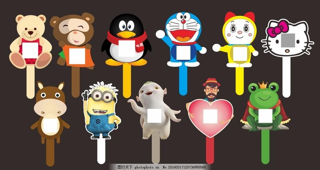 二维码手举牌 动物手举牌 二维码异形 矢量动物 卡通动物 设计 广告