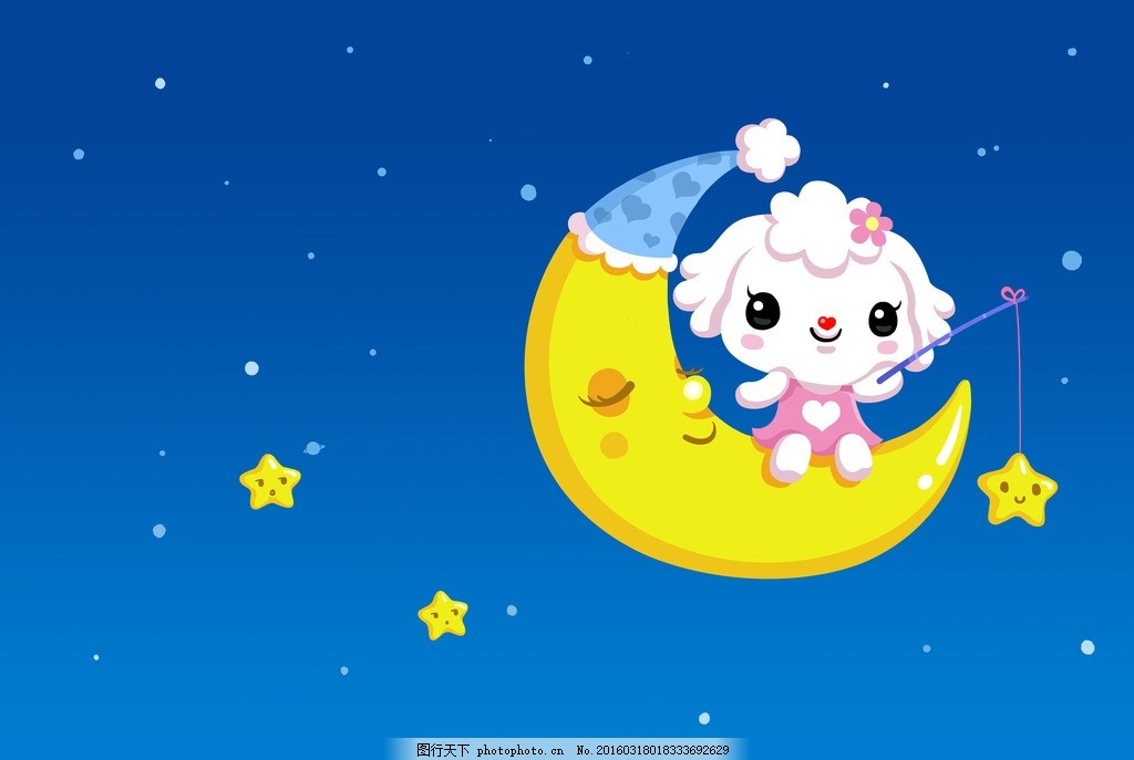 可爱 甜蜜 爱情 动漫 卡通 卡通人物 卡通动物 萌狗 夜空 月亮 星星