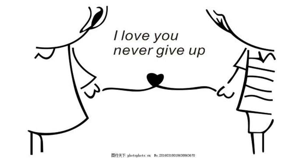 情侣 涂鸦 铅笔 love 牵手 设计 动漫动画 其他 cdr