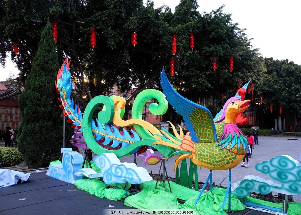 2016元宵节 泉州文庙 造型花灯 观赏灯 凤凰花灯 民俗节日 中国民俗图片