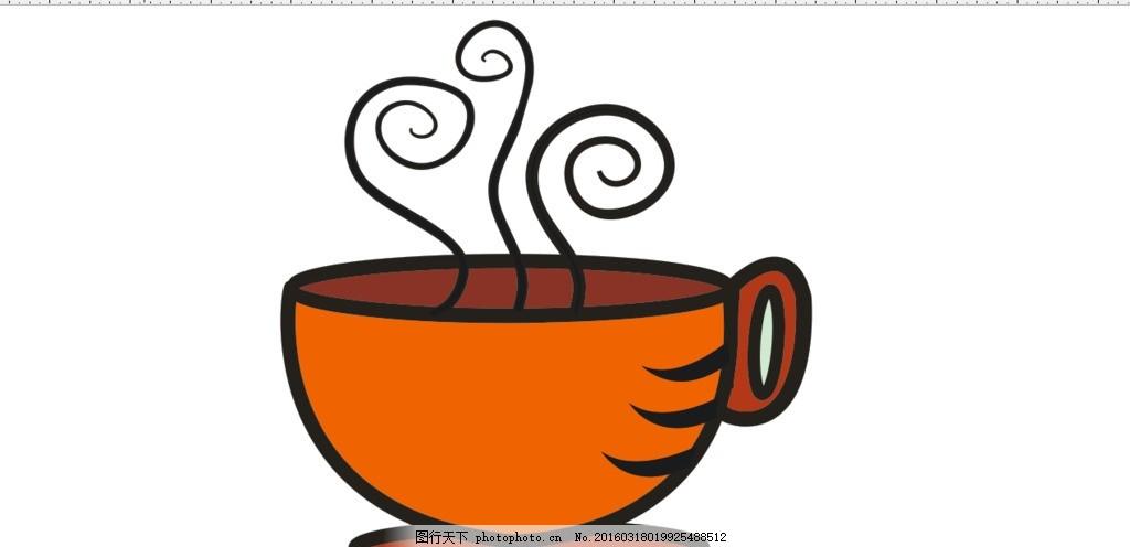 咖啡杯子 杯子 咖啡店 标志 形象 电脑雕刻品牌logo文件 设计 标志