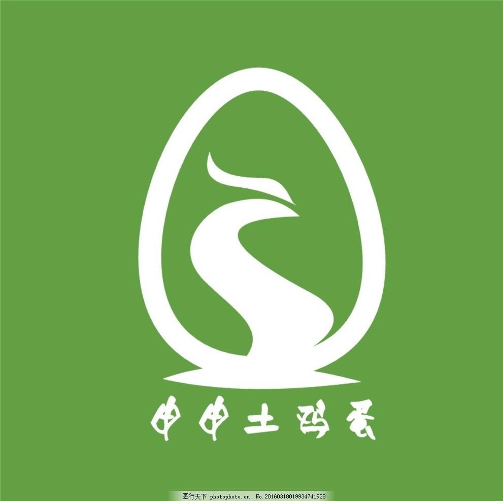logo 淘宝店标 土特产
