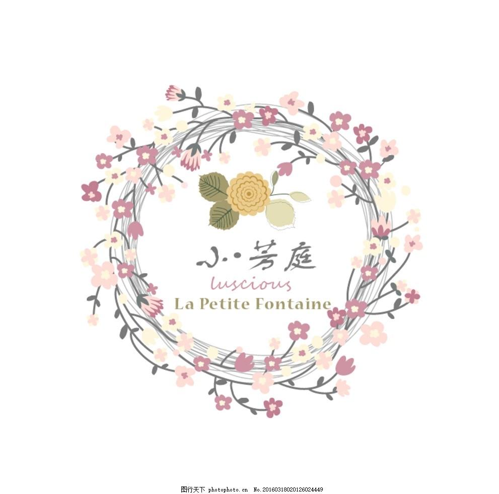 花形      创意 化妆品logo 复古logo 标志 标识 古典logo 小清新