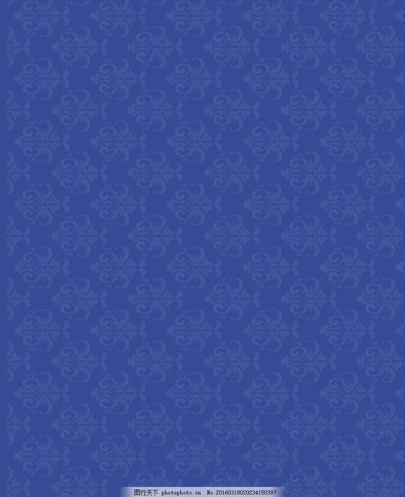 蓝色花纹背景 模版下载 墙纸花纹 欧式墙纸 吉祥 复古 古典花纹