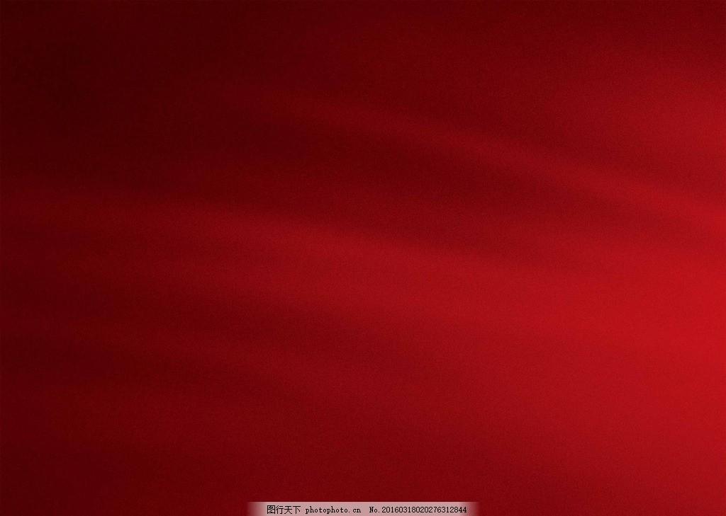 红色底纹 红色背景 质感底纹 红色底纹 喜庆背景 底纹背景 质感底纹 肌理 梦幻背景 红色背景 底纹 底纹边框 炫酷 浪漫 华丽 唯美 背景设计 布纹背景 红色布纹 布纹风格 布纹材质 布纹底纹 布纹素材 设计 底纹边框 背景底纹 300DPI TIF
