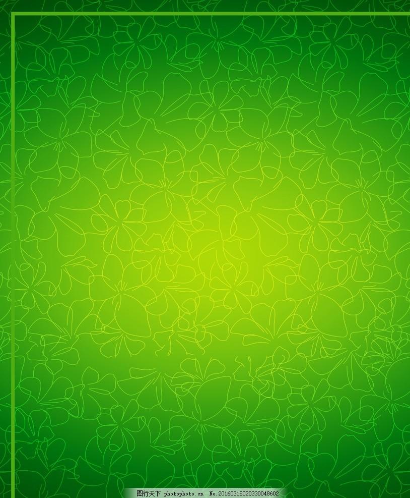 绿色 花纹 背景图 绿色花纹背景 背景 花纹底纹图片 边框 欧式花纹
