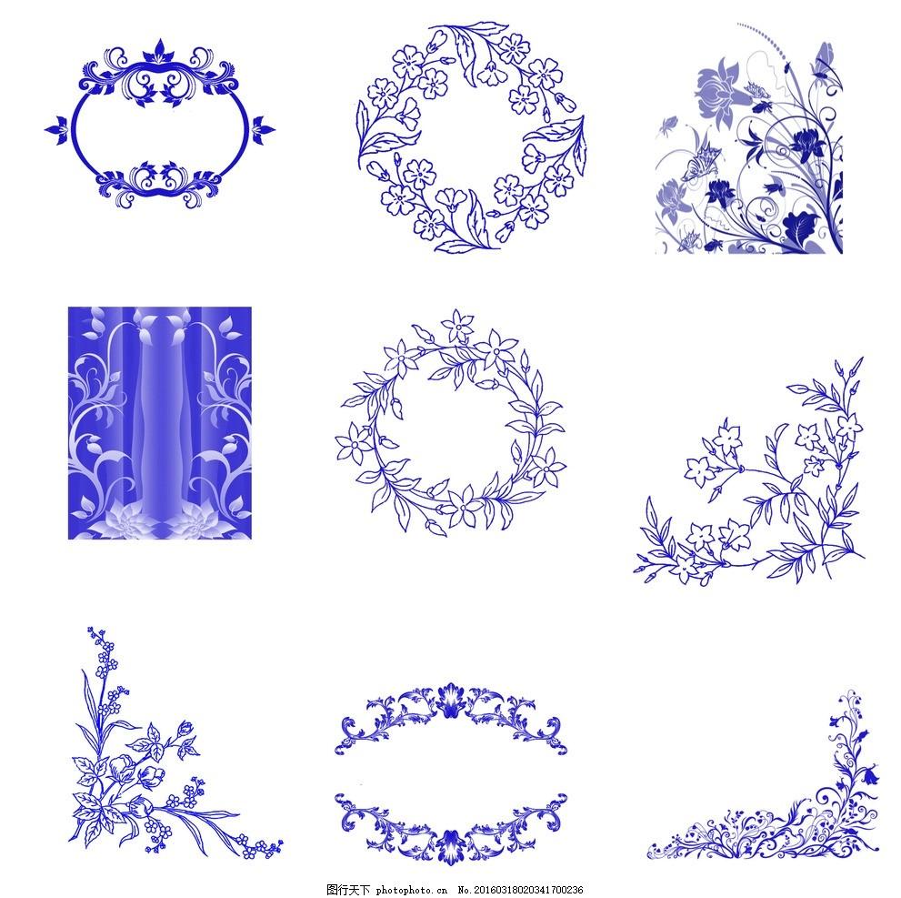 青花瓷图案 图片下载 花边 花圈 对角花纹 源文件 300dpi psd 设计 底