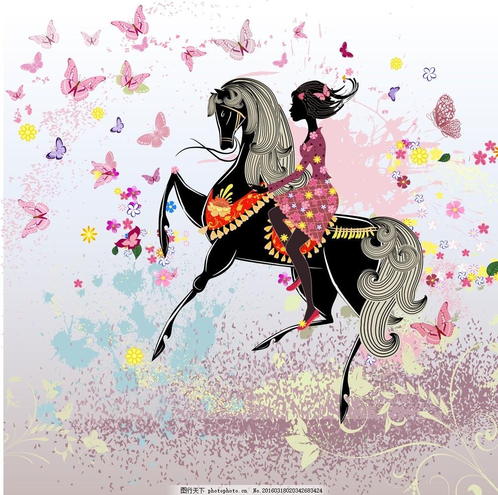 浪漫花女孩 矢量人物素材 浪漫美女 创意炫彩 花卉蝴蝶 设计 底纹边框