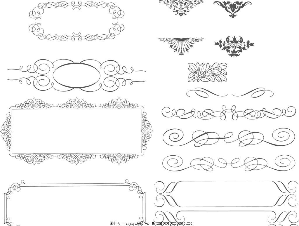 简洁花边装饰 简洁 花边装饰 装饰花边 花边 花纹 设计 底纹边框 花边