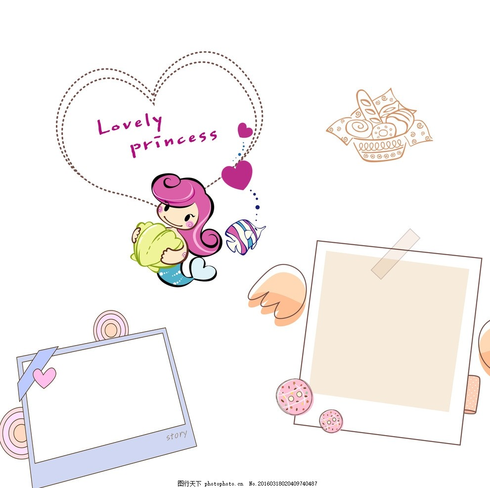 卡通边框素材 模版下载 对话框 花边 心形 可爱 韩国 边框 相框 形状