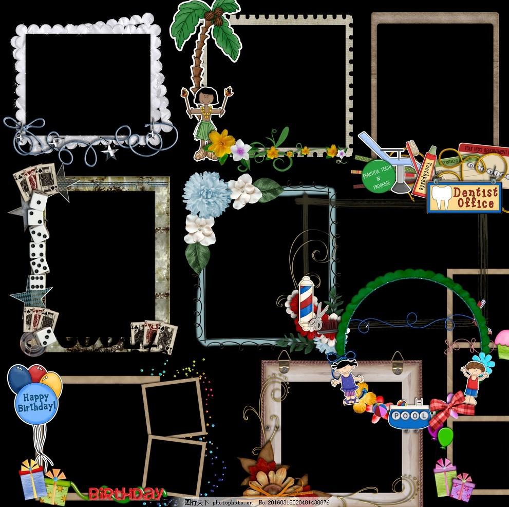 ppt 背景 背景图片 边框 模板 设计 相框 游戏截图 991_987