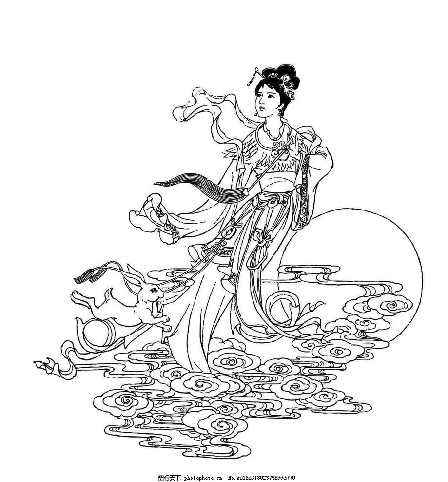 仕女图 侍女 矢量人物 古代美女 古典美女 美人 嫦娥 嫦娥奔月 仕女