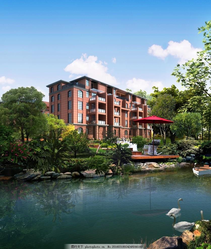 别墅公园 别墅效果图 绿化 风景 小区水景 摄影图 设计 自然景观 建
