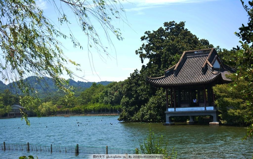 西湖美景 中国 浙江 杭州 公园 旅游 休闲 胜地 名胜 愉悦
