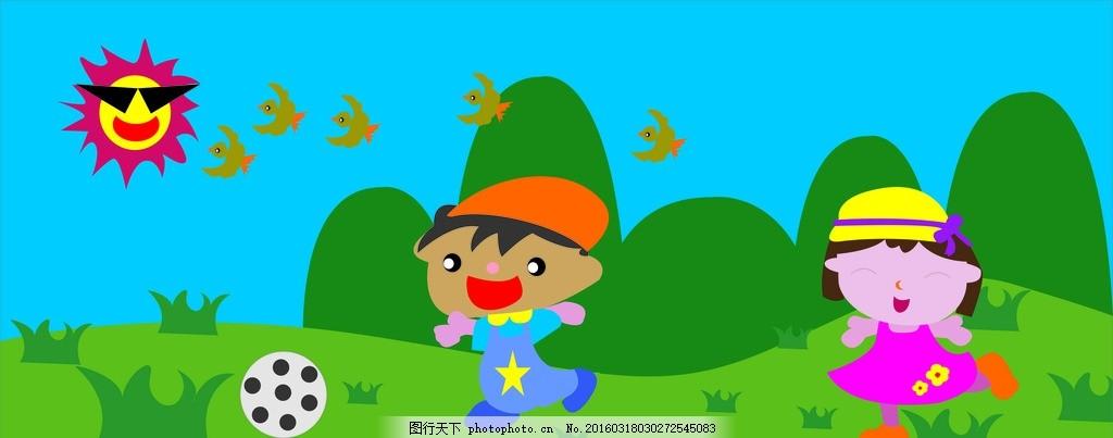 幼儿园 幼儿园背景 幼儿园教室 卡通图片 卡通小朋友