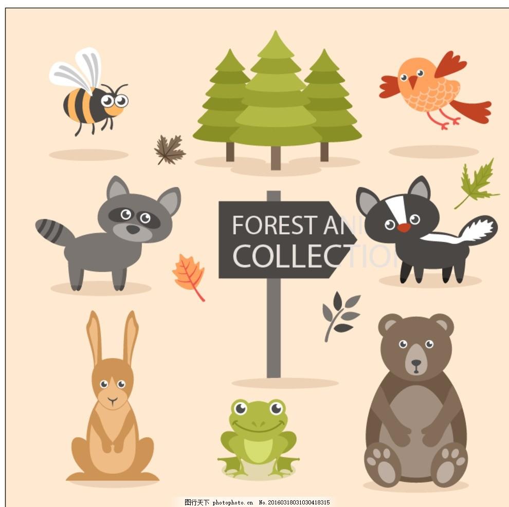滑稽的手绘动物森林树木