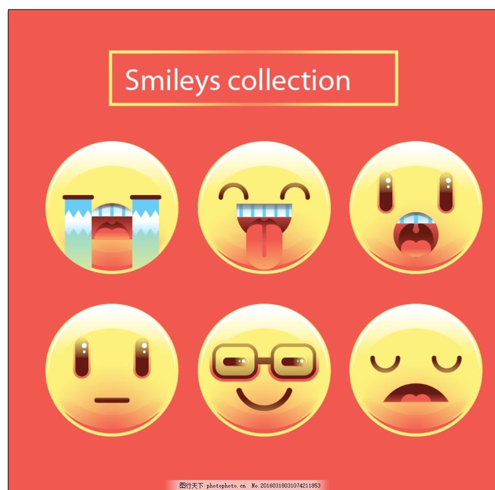 搞怪表情 搞怪表情集合 微笑 脸 快乐 可爱 笑脸 趣味 有趣
