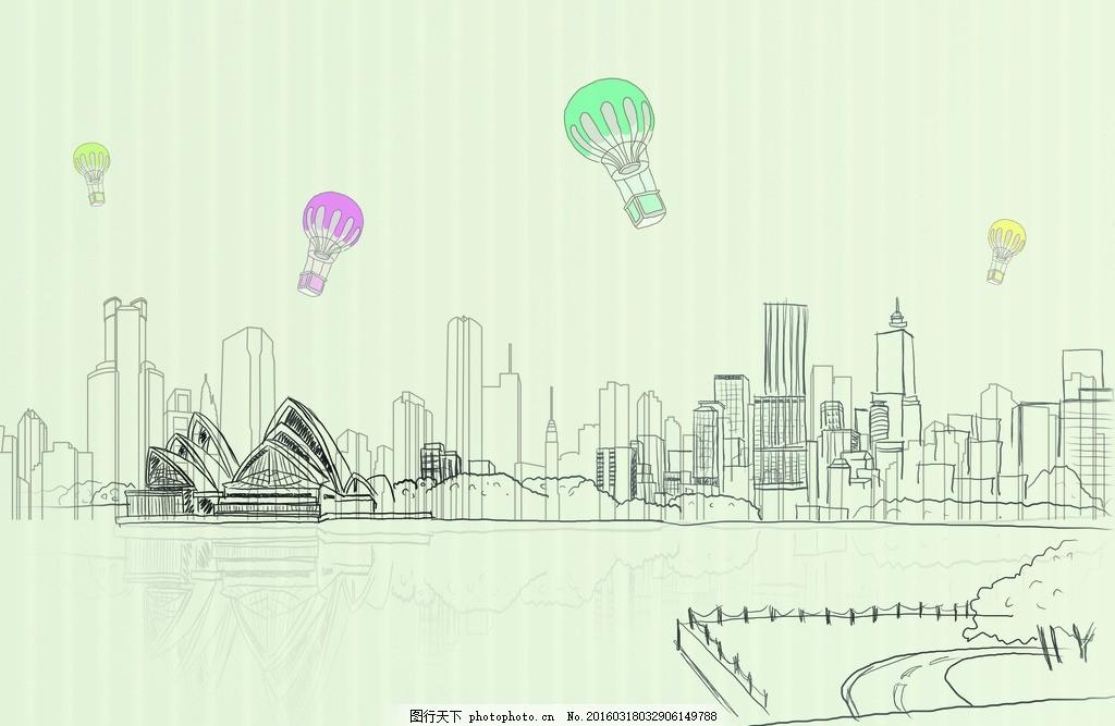 线条城市 线条 简笔画 城市 建筑 热气球 抽象 原创 设计 psd分层素材