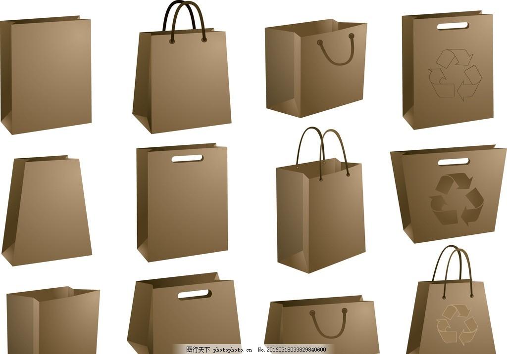 纸袋 拎袋 购物袋 袋袋 袋子 购物 牛皮纸袋 牛皮纸 设计 设计 其他