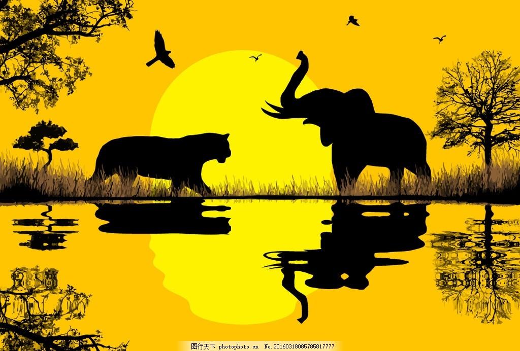 野生动物 动物 动物世界 动物剪影 大象 鸟 太阳 黄昏 树 树木 倒影