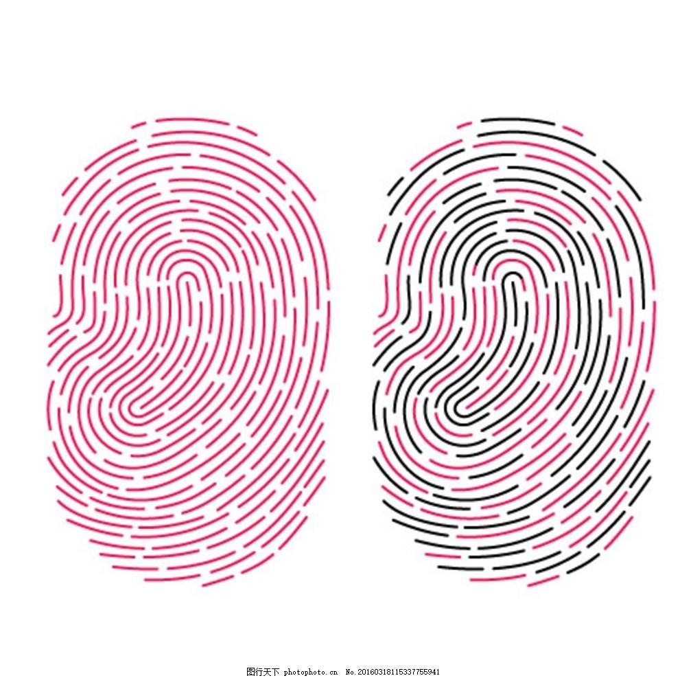 手 指纹 手指纹 指纹录人 ai 设计 图标 icon 矢量 设计 标志图标